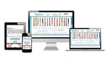E' online il nuovo sito della  Fondazione Nuovo Ospedale Alba-Bra Onlus!